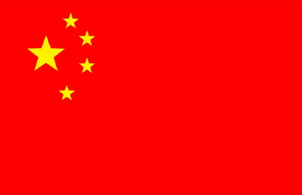 五星红旗 中国国旗